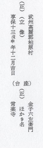 171008kashiwa04.jpg