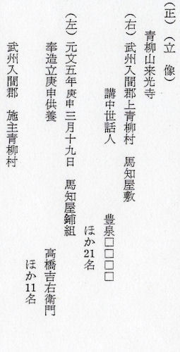 171014hikawa06.jpg