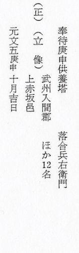171019akasaka05.jpg