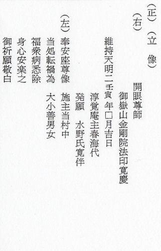 171026mizuno03.jpg