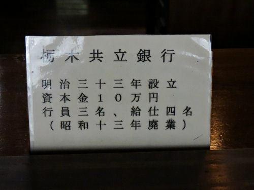 171028tochi22.jpg
