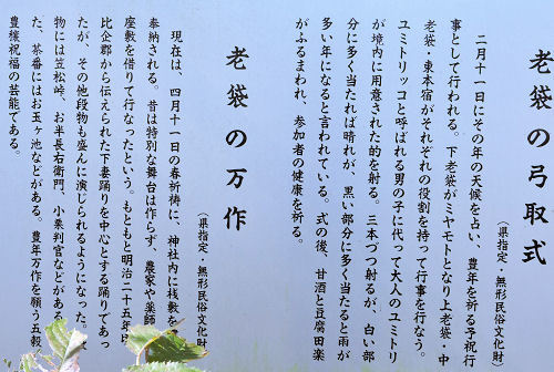 171029hikawa02.jpg
