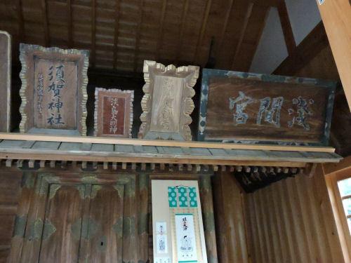 171101tochigi31.jpg