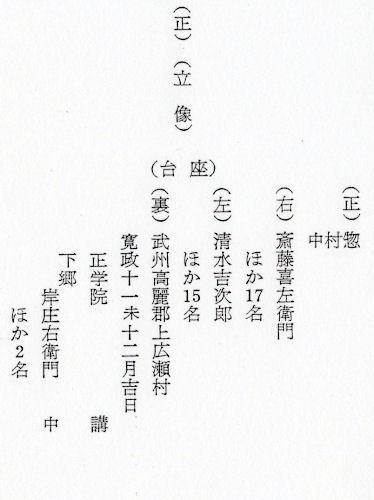 171109hirose07.jpg