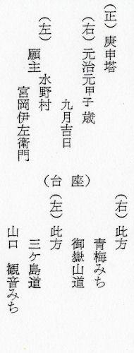 171118mizuno03.jpg