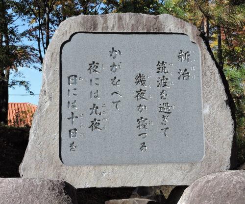 171129sakaori06.jpg