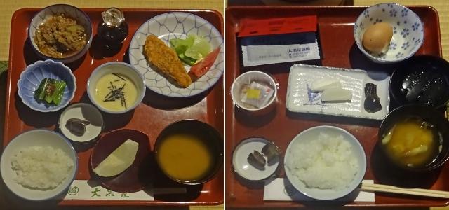 14夕食と朝食