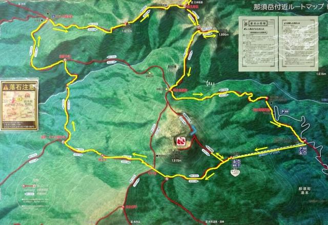 2那須岳付近ルートマップa