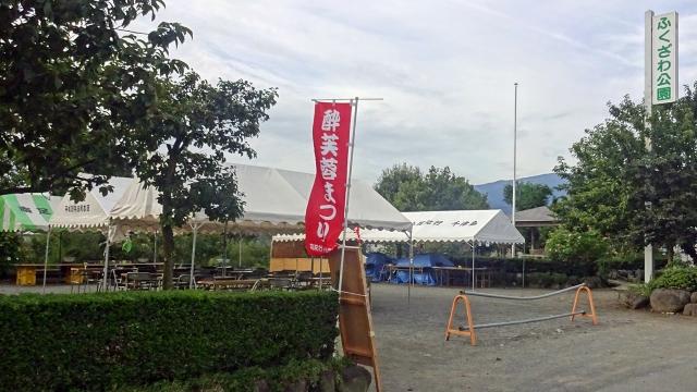 8ふくざわ公園1