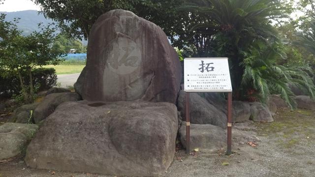 9ふくざわ公園2