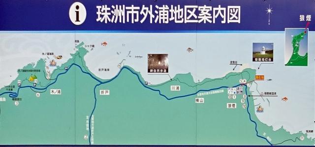 13珠洲市外浦地区案内図