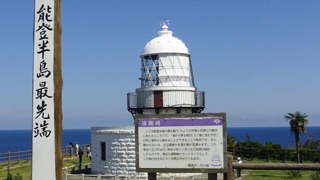 19能登半島最先端禄剛崎灯台