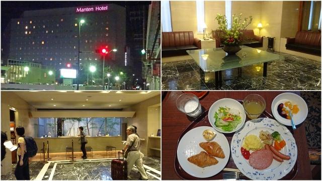 36ホテルと朝食