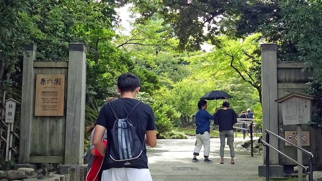 13兼六園桂(かつら)坂口1