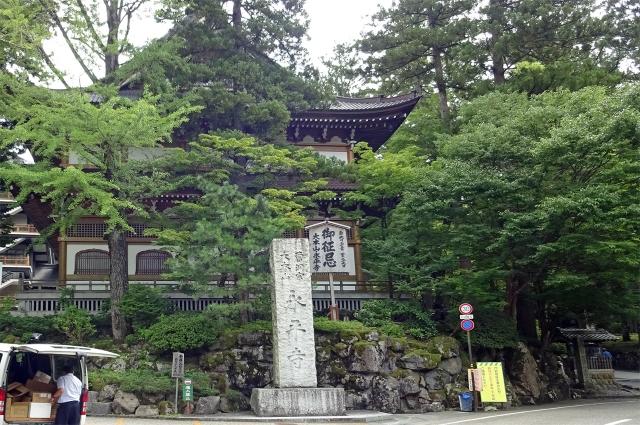2永平寺石柱