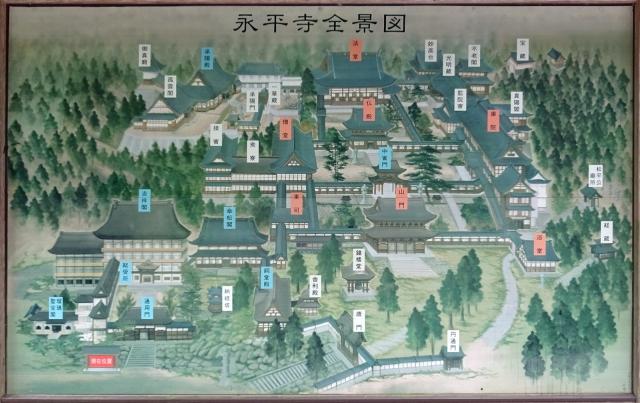 6永平寺全景図