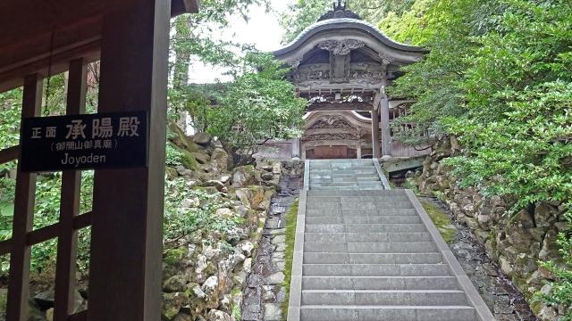 11承陽殿の前にある承陽門
