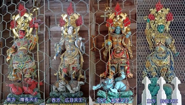 25山門の四天王