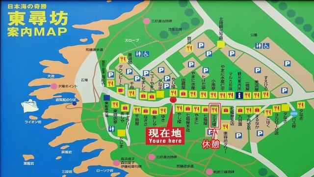 1東尋坊案内MAP