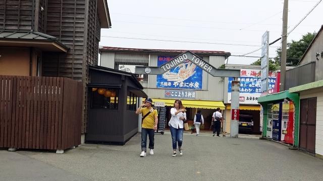 2東尋坊タワー入口