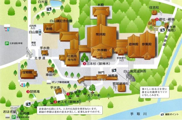 2白山姫神社全景図