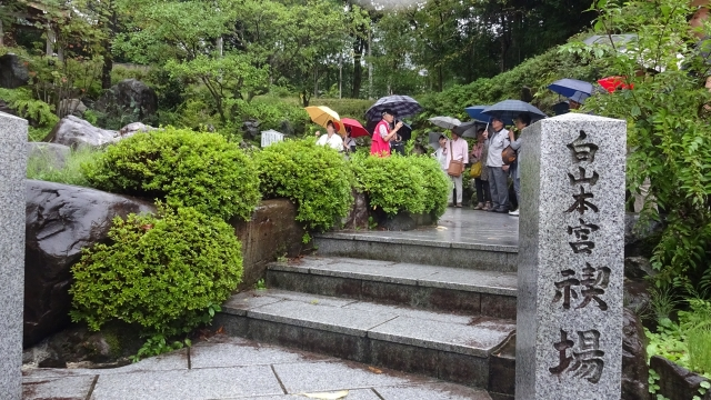 9白山本宮禊場(みそぎば)