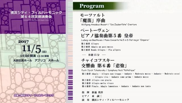1表紙とプログラム