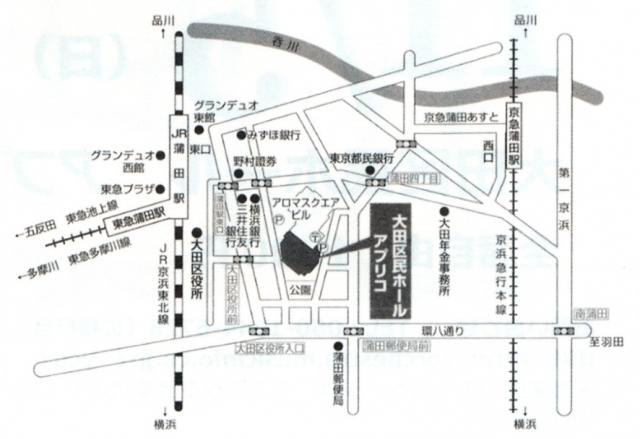 8太田区民ホールアプリコ地図