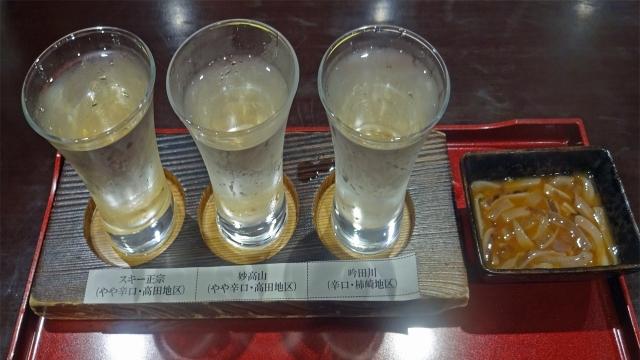 新潟野の酒飲み比べ3種と塩辛