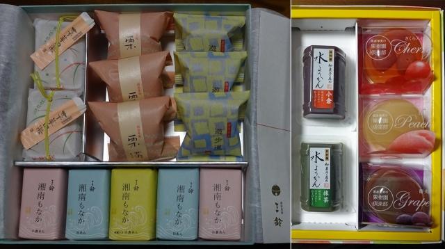 171103三鈴和菓子と夏菓子の残り