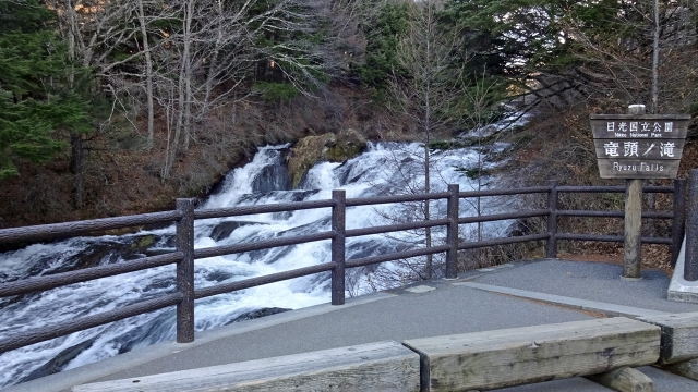 5竜頭の滝2