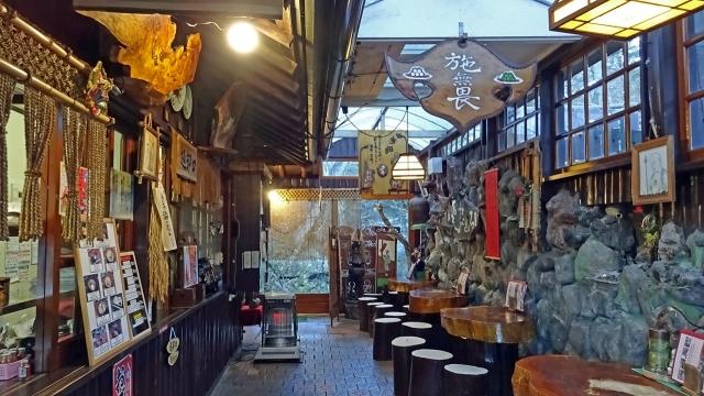 8竜頭之茶屋店内