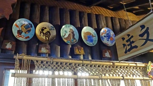 9竜頭之茶屋九谷焼絵皿