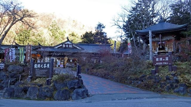 7竜頭之茶屋