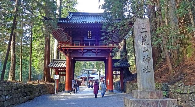 2二荒山神社楼門