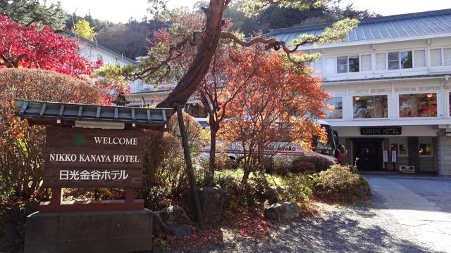 9金谷ホテル本館
