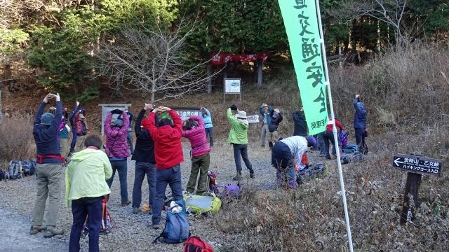 3乙女峠登山口