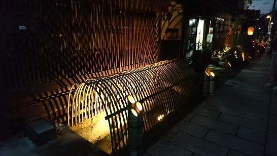 竹原 竹灯り_171030_0010 - コピー