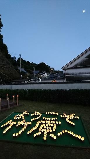 竹原 竹灯り_171030_0024 - コピー