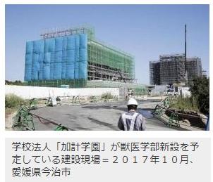 2017-11-4北海道新聞11月3日記事