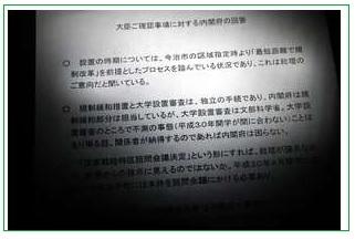 2017-11-12伊勢雅臣