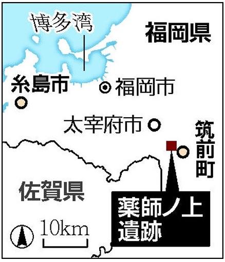 2017-11-16弥生の硯出土場所