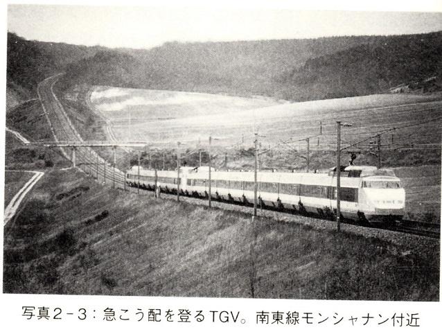 2017-11-25新幹線対TGV-03