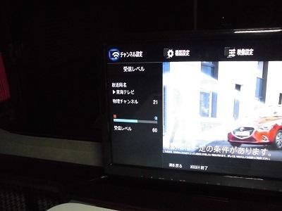 CIMG8672.jpg