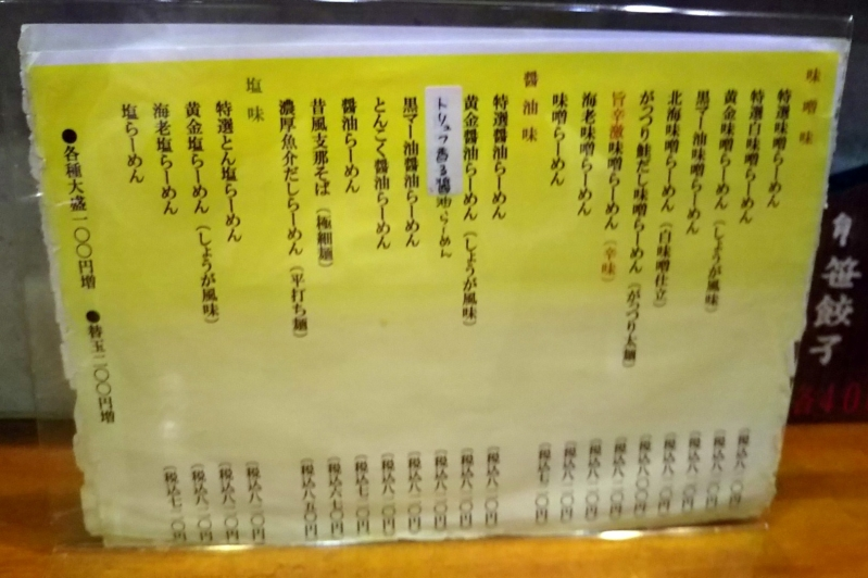 20171106miharukitamatudo (2)