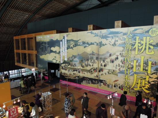 九州国立博物館「新・桃山展」