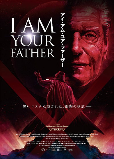 iamyourfather.png