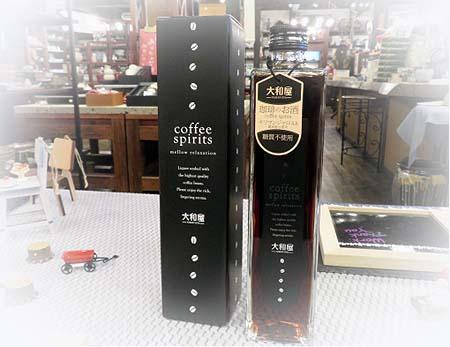 1117coffeespirits.jpg