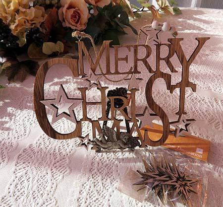 1112MERRY CHRISTMAS