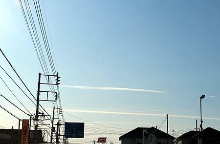 1117飛行機雲